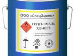 Грунт-эмаль ХВ-0278 в Ташкенте в Узбекистане