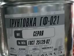 Грунтовка ГФ-021 скидка по объёму