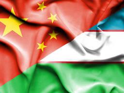 Грузоперевозки из Китая в Узбекистан по самым приемлемым ценам