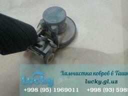 Химчистка мягкой мебели и ковролина в Ташкенте
