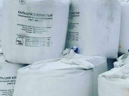 Хлорид кальция, кальций хлористый технический