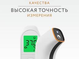 АКЦИЯ! Инфракрасный Бесконтактный Термометр