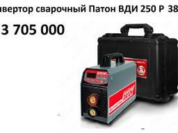 Инвентор сварочный Патон ВДИ 250р 380 V