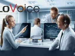 IP телефония AloVoice