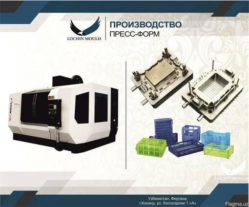 Изготовление пресс-форм для литья пластмасс