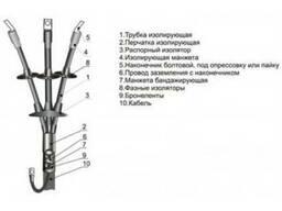 Кабельная муфта концевая 3КНТпН-10 70/120