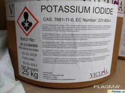 Калий йодистый - (йодид калия) «ч. д. а»