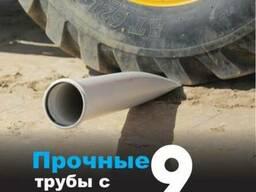 Канализационные трубы 110х1000, 2, 7 мм