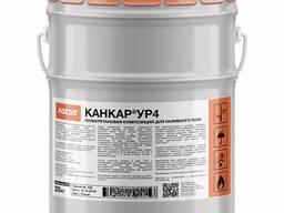 КАНКАР УР4 Полиуретановая композиция для полимерного наливн