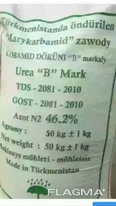 Карбамид Туркменистан под заказ