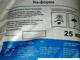 Катионит КУ 2-8 Na-форма