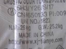 Каустическая сода (Гидроксид натрия) чешуированная -98%