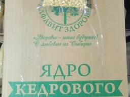 Кедровые орехи очищенные РФ под заказ