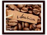 Кофе Арабика - фото 1
