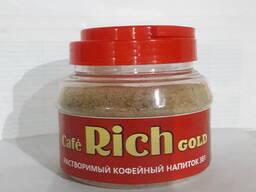 Кофе Cafe Rich 3в1 Mix Раствор 500 гр. в Пластмас Банке.