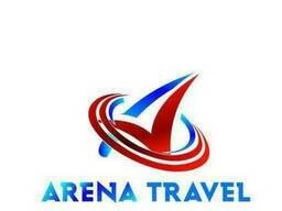 Комфорт с Arena Travel
