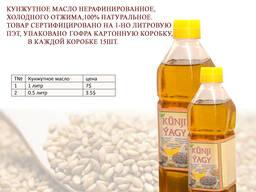 Кунжутное масло - фото 1