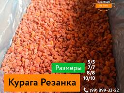 Курага Резанная