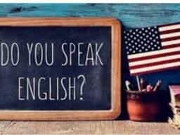Курсы английского языка с нуля
