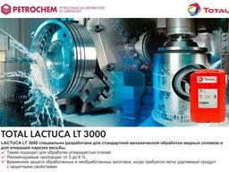 СОЖ TOTAL Lactuca LT 3000 СОЖ эмульсия ЧПУ (Mobilcut)
