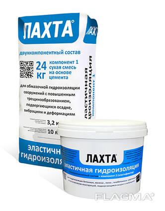 ЛАХТА эластичная гидроизоляция двухкомпонентная Полимерцементный состав для обмазочной ги