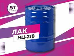 Лак НЦ-218 глянцевый / Лак НЦ-243 матовый