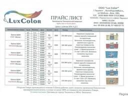 Лакокрасочной продукции/ Водоэмульсия от производителя