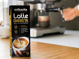 МолокоLatte Barista