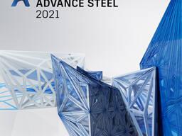 Лицензионная программа Autodesk Advance Steel на 1 год