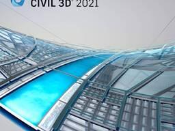 Лицензионное обучение Autodesk Civil 3D