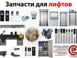 Лифты - фото 4