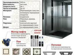 Лифты и комплектующие от производителя - фото 5