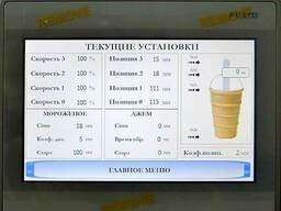 Линия ОЛВ для фасовки и закаливания мороженого (8/12 рядная) - photo 4