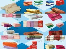 Махровые полотенцы оптом
