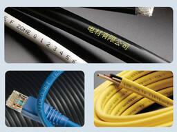 Маркираторы, датеры для кабельной продукции, труб.