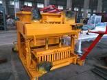 Машина для изготовления блоков - photo 3