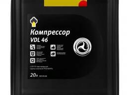 Масло компрессорное Роснефть VDL 46 АКЦИЯ !!!