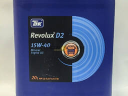 Масло моторное Rosneft Revolux D2 15W40 АКЦИЯ !!!