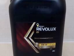 Масло Роснефть Revolux D1 10W-40