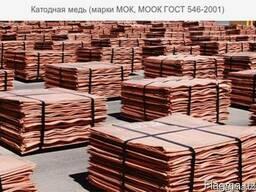 Медь катодная марки Мок, Моок ГОСТ 546-2001