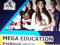 Mega education oquv markaziga oqtuvchi kerak
