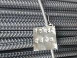 Металопрокат и металургия - фото 1