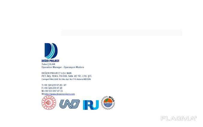 Международная перевозка груза из Турции в Узбекистан