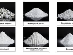 Микрокальцит (карбонат кальция, гидрофобный) Доломит, Мрамор