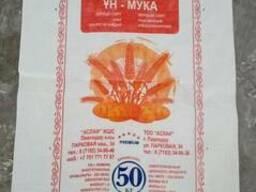 Мука первый сорт, высший сорт, крупа манная марки М