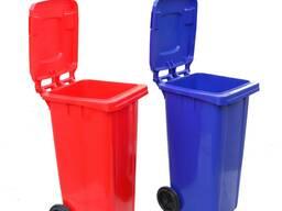 Мусорные контейнеры 120 л из пластмассы