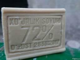 Мыло хозяйственное 250 гр - фото 6