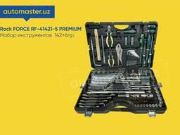 Набор инструментов RF-41421-5 PREMIUM Rock FORCE 142 6пр
