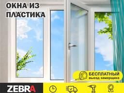 Надежные и проверенные окна от производителя