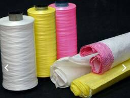 Наши фирму куплю полиэтиленовый нитки для производства тканых мешков